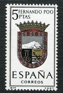 1963 España-Escudo de la Provincia de Fernando Poo Wish Foundation, Postage Stamp Art, Magical Jewelry, How To Speak Spanish, Roman Numerals, Spain, Africa, History, Decor