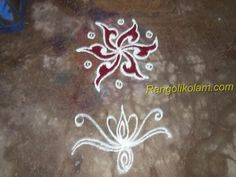 small kolam Rangoli Designs Flower, Colorful Rangoli Designs, Rangoli Kolam Designs, Kolam Rangoli, Easy Rangoli, Small Rangoli, Indian Rangoli, Shiva Shakti, Border Design
