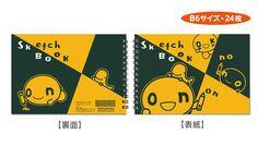 onちゃんスケッチブック 可愛い。欲しい。税込み400円。
