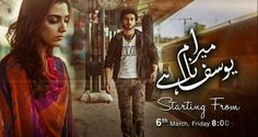 Watch Today Mera Naam Yousuf Hai Full Episode 7 on 17th April 2015 Aplus.Watch Mera Naam Yousuf Hai Episode 5. Pakistani Dramas Mera Naam Yousuf Hai 17th April 2015 the Episode 7 is running today, Mera Naam Yousuf Hai Episode 7 on A Plus 17th April 2015....