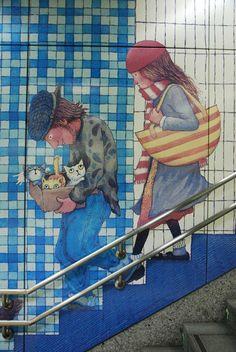 與幾米有約:台北捷運南港站