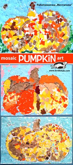 children activities, more than 2000 coloring pages Autumn Crafts, Fall Crafts For Kids, Autumn Art, Art For Kids, Kid Crafts, Easy Crafts, Paper Crafts, Pumpkin Art, Pumpkin Crafts