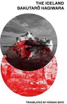 The Iceland by Sakutaro Hagiwara