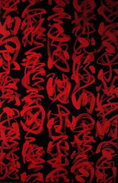 No Brash Festivity, Fabienne Verdier Chinese Calligraphy, Calligraphy Art, French Paintings, Design Art, Graphic Design, No Photoshop, Red Aesthetic, Contemporary Paintings, Hana
