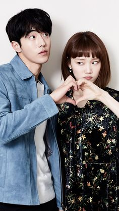 They met up for a new Photoshoot. ~♡ _ Together in Weightlifting Fairy Kim bok Joo. Kdrama, Swag Couples, Cute Couples, Korean Actresses, Korean Actors, Korean Dramas, Weightlifting Fairy Kim Bok Joo Wallpapers, Nam Joo Hyuk Cute, Lee Sung Kyung And Nam Joo Hyuk