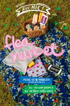 picnic_flea market poster _blog.naver.com/nostandard