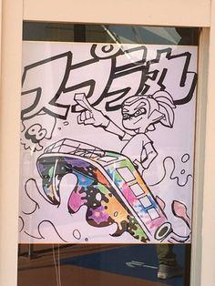アートディレクター井上さんの直筆イラストが、あちこちで見られるのも魅力! シオカラーズやダウニーも見られます! #スプラトゥーン #sagakeen