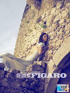 Chinese actress Huang Shengyi covers Figaro