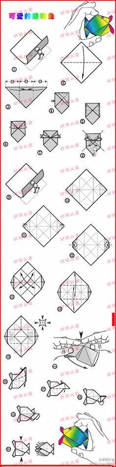 origami dragon printable instructions