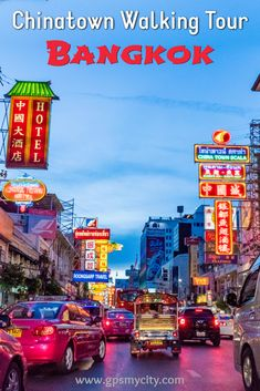 Chinatown is packed with some of the best tourist spots in Bangkok including amazing temples and colonial-style architecture. Easily explored on foot, it is also a great place to find good bargains. Don't forget to bring small bills and an umbrella while visiting the top sights with this self-guided tour!  #BangkokChinatown #ChinatownWalk #ChinatownSelfGuided #BangkokWalk #BangkokSelfGuided #BangkokWakingTour #BangkokGuide #GPSmyCity Bangkok Guide, Thailand Travel Guide, Solo Travel, Asia Travel, Travel Plan, Travel Tips, Thailand Adventure, Travel Route, Tourist Spots