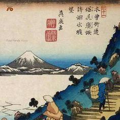 Found Hizou by Four Hands with Shazam, have a listen: http://www.shazam.com/discover/track/59411723