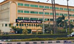 Tourism Authority: Cairo hotels occupancy rate surpassed…