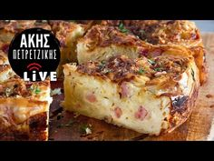Lasagna, French Toast, Breakfast, Ethnic Recipes, Youtube, Pie, Morning Coffee, Youtubers, Lasagne