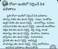 Hindu Quotes, Telugu Inspirational Quotes, Spiritual Quotes, Vedic Mantras, Hindu Mantras, Life Quotes Pictures, Real Life Quotes, Life Lesson Quotes, Life Lessons