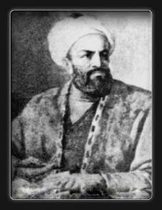 A Relevant and Brief History of Islam Ali Islam, Mystical Pictures, Sufi Saints, History Of Islam, Love In Islam, Spiritual Awakening, Muhammad, Picture Quotes, Allah