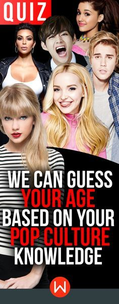 Quiz: We Can Guess Your Age Based On Your Pop Culture Knowledge - Christophorus Hodgen Personality Quizzes For Kids, Buzzfeed Personality Quiz, Quizzes About Boys, Quizzes For Fun, Buzzfeed Movies, Best Buzzfeed Quizzes, Guess Your Age Quiz, Taylor Swift Quiz, Guess The Lyrics