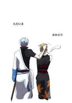 Anime Cupples, Anime Art, Okikagu, Anime Love Couple, Perfect Couple, Funny Games, Me Me Me Anime, Manga Art, Peace