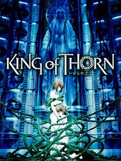 King of Thorn Anime Ger-Dub Me Me Me Anime, Anime Guys, Hetalia The Beautiful World, Sword Art Online Season, Strike Witches, Some Beautiful Pictures, Online Anime, Witch Aesthetic, Animation Movies