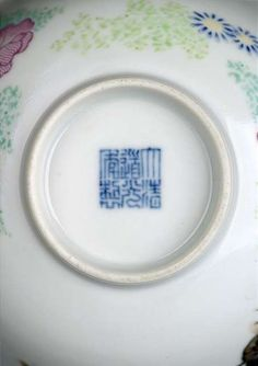 Daoguang Seal Mark and of the Period