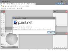 「paint.net」自動選択やヒストグラム補正のできるフリーのレタッチソフト - 窓の杜ライブラリ
