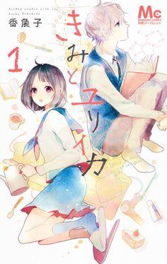 Kimi to Yuriika Capítulo 1 página 1 (Cargar imágenes: 10), Kimi to Yuriika Manga Español, lectura Kimi to Yuriika Vol.1 Ch.4 online