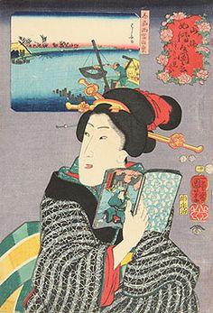 'Feeling like Reading the Next' ... Edo Period, 19th Century. Utagawa Kuniyoshi…
