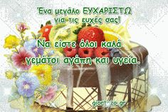 Happy Easter, Happy Easter Day