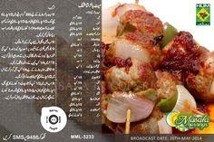 Chef #ShireenAnwar #recipe on #masalatv in #masalaMornings cooking Show