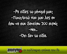 [​IMG] Stupid Funny Memes, The Funny, Funny Stuff, Funny Greek Quotes, Funny Statuses, Clever Quotes, Great Words, Just Kidding, True Words