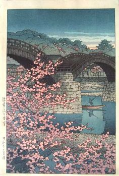 Spring Evening at Kintaikyo Bridge, Hasui