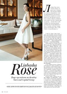 Liubasha Rose Socialite Magazine