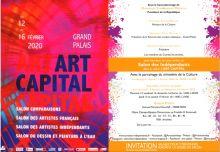 Exposition à Paris, Vernissage | Johanne Kourie - Artiste peintre Prado, Periodic Table, Periotic Table