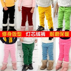 2014 spring and autumn clothing boys girls clothing child corduroy trousers elastic pants kz-1133 $11.10
