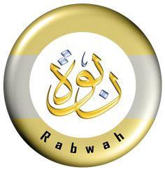 موسوعة القرآن الكريم Listen To Quran, Noble Quran, Islam Muslim, Ramadan, Competition, Culture, Spanish, Google, Spain