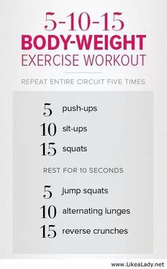 Workout tips - need an early morning routine that I can do in my pj's ... think this will do just fine