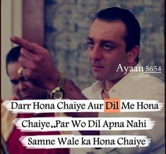 Bewafa Quotes, Hindi Quotes Images, Girl Quotes, Bollywood Quotes, Bollywood Pictures, Attitude Quotes For Boys, Attitude Status, Aarti Singh, Positive Quotes Wallpaper