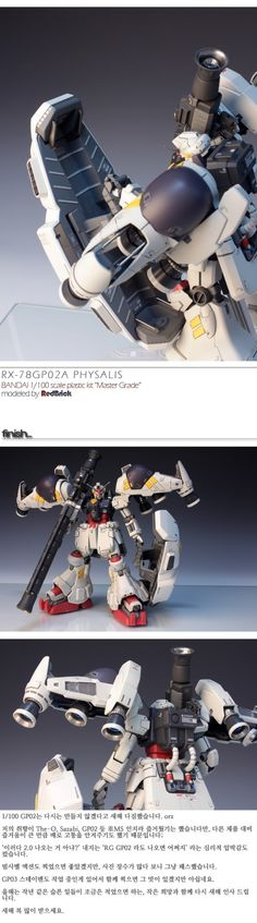 MG Gundam 'Physalis' - Customized Build Modeled by RedBrick Gundam Model, Plastic Models, The 100, Sci Fi, Guys, Building, Science Fiction, Buildings, Sons