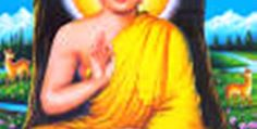 Lord Buddha:Give up Everything that Brings you down If You want to touch Sky