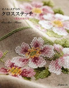 Megumi Onoe Cross Stitch Flower Story - Japanese Embroidery Pattern Book - JapanLovelyCrafts