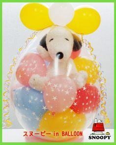 【送料無料】バルーン電報 結婚式 誕生日 1歳 入学☆スヌーピー in balloon