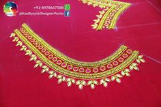 Wedding Saree Blouse Designs, Best Blouse Designs, Pattu Saree Blouse Designs, Simple Blouse Designs, Wedding Blouses, Simple Designs, Frock Design, Lace Design, Indian Embroidery Designs