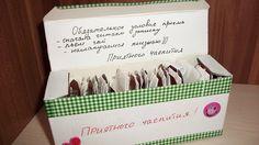 Подарок для любимого. Чай с пожеланиями DIY