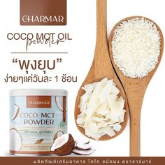 Charmar Coconut Oil Powder is a dietary supplement made from cold pressed coconut oil in powder form that helps reduce hunger hormone, increases satiety hormone, promotes fullness for 6-8 hours, speeds up metabolism, stimulates the body to use excess fats, transforms fats into ketones, nourishes the brain and skin, and helps strengthen the bones. Regular consumption of coconut oil increases calcium and magnesium in the bones, promoting the bones to grow well and be strong. Speed Up Metabolism, Mct Oil, 8 Hours, Coconut Oil, Bones, Brain, Powder, Strong, Cold