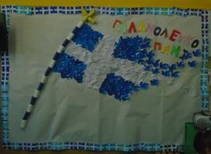 28th October, Stem Steam, International Day, Naan, Art School, Kindergarten Decoration, Crafts, Spring, Blue