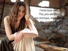Melina Aslanidou - 9 mines (Stixoi) - (New Song 2015!!!) - YouTube