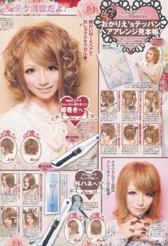 Gyaru hair do