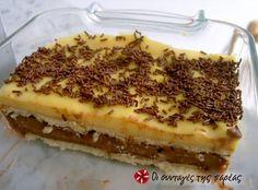 Ανάμικτο γλυκό #sintagespareas Greek Desserts, Greek Recipes, No Bake Desserts, Cake Cookies, Cupcake Cakes, Time To Eat, Beautiful Cakes, Cake Recipes, Sweet Tooth
