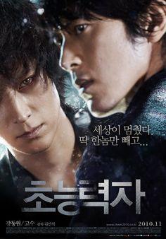 Movie: Haunters Revised romanization: Choneung Ryukja Hangul: 초능력자