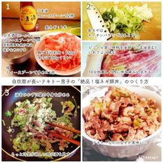 Japanese Food, Meat Recipes, Cabbage, Keto, Chicken, Vegetables, Cooking, Ethnic Recipes, Foods