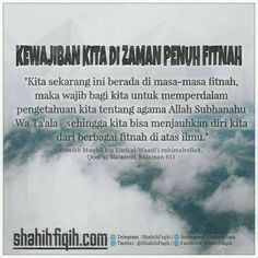Islam Muslim, Islamic Pictures, Body Fitness, Hadith, Doa, Islamic Quotes, Allah, Words, Life